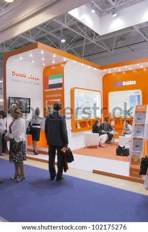 MOSCOW-JUNE 22: Stand of the United Arab Emirates Ducab for the production of electrical cables at the international exhibition Oil and Gas on June 22, 2011 in Moscow