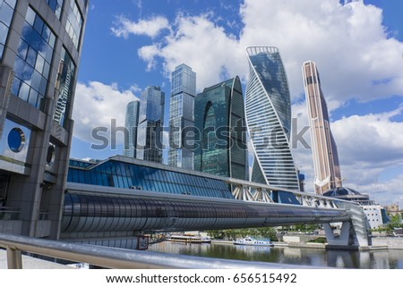 MOSCOW - JUNE 08, 2017: Wide-angle view of Moscow-City skyscrapers. Modern commercial buildings.