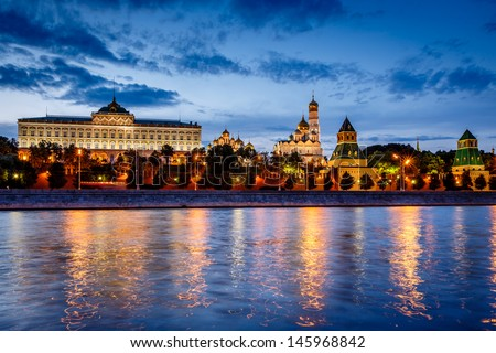 Moscow Kremlin and Moscow River Illuminated in the Evening, Russia - stock photo