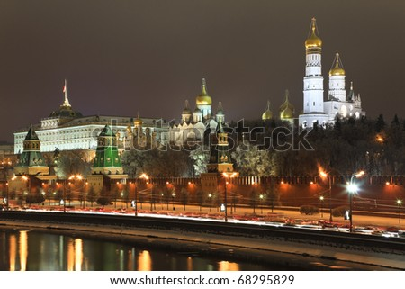 Moscow Kremlin and Moscow river, view from the bridge in the evening. Russia.