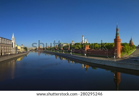 Moscow Kremlin at dawn, Kremlin Embankment
