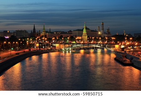 Moscow Kremlin at night - stock photo