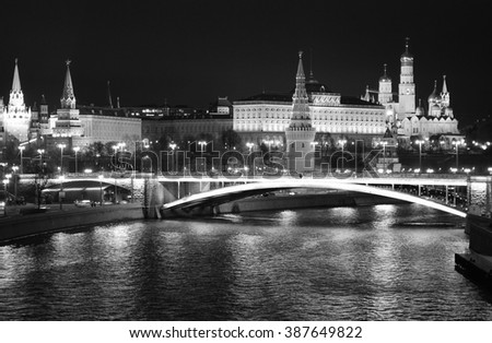 Moscow Kremlin at night. Bridge over the Moscow river. UNESCO World Heritage Site.