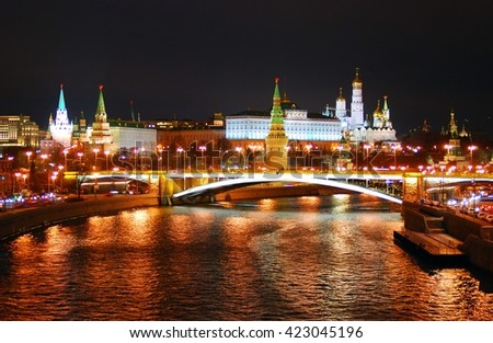 Moscow Kremlin at night. Bridge over the Moscow river. UNESCO World Heritage Site. Color photo. - stock photo