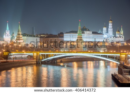 Moscow Kremlin at night. Popular tourist view of the main attraction of Moscow. - stock photo