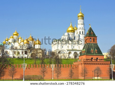 Moscow, Kremlin fortress with Arkhangelskiy, Announciation and Assumption cathedrals inside. - stock photo