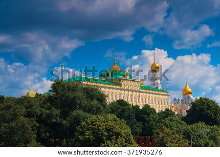 Moscow Kremlin, Grand Kremlin Palace. Russia Moscow - stock photo