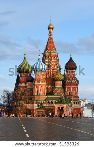 Moscow kremlin. Red Square. Moscow. Russia - stock photo
