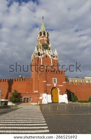 Moscow Kremlin. Red Square. Spasskaya Tower - stock photo