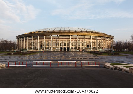 Moscow Luzhniki Stadium at dawn in clear weather - stock photo