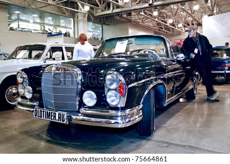MOSCOW - MARCH 25: A 1963 MERCEDES - BENZ 220 SEB on display at the Moscow Exhibition of technical antiques on March 25, 2011 in Moscow, Russia. - stock photo