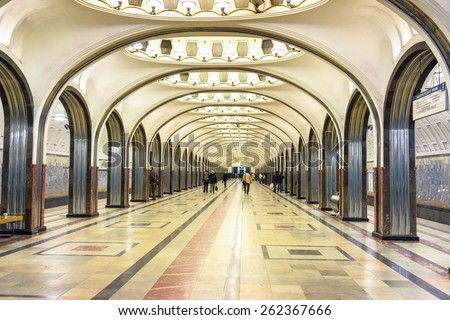 MOSCOW - MARCH 21: Interior of the metro station Mayakovskaya on March 21, 2015 in Moscow, Russia. Moscow Metro is the world's busiest metro system - stock photo