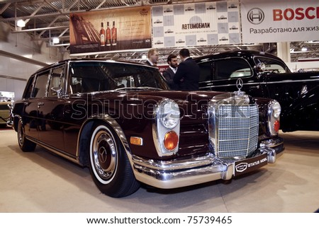 MOSCOW - MARCH 25: Mercedes - Benz 600 W100 1971 at the Moscow Exhibition of technical antiques on March 25, 2011 in Moscow, Russia. - stock photo