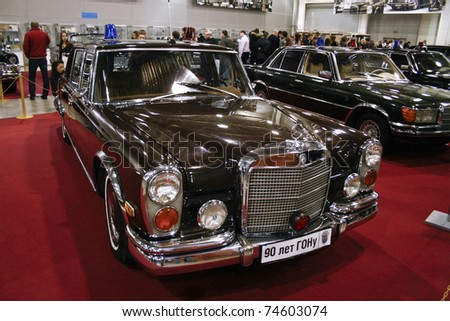 MOSCOW - MARCH 25: Mercedes-Benz 600 W100 on display at at the Moscow Exhibition of technical antiques on March 25, 2011 in Moscow, Russia. - stock photo