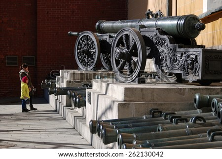 MOSCOW - MARCH 17, 2015: View of old cannons in Moscow Kremlin, a popular touristic landmark. UNESCO World Heritage Site.