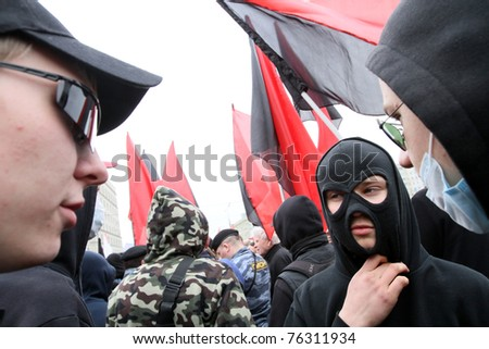 MOSCOW - MAY 1: Anarchists take part in a rally marking the May Day, May 1, 2011 in Moscow, Russia.