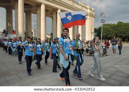MOSCOW -  MAY 27, 2016: Football fans from different countries gather in Gorky recreation park.