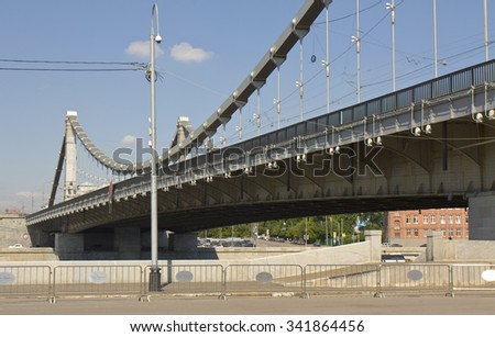 MOSCOW - MAY 23, 2014: Krymsky bridge on Moskva-river, has been built in 1938 year. - stock photo