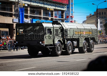 MOSCOW - MAY 09: Military parade dedicated to Victory Day in World War II on May 09, 2014 in Moscow