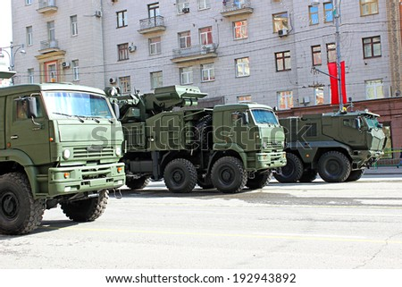 MOSCOW - MAY 07: Military parade dedicated to Victory Day in World War II on May 07, 2014 in Moscow