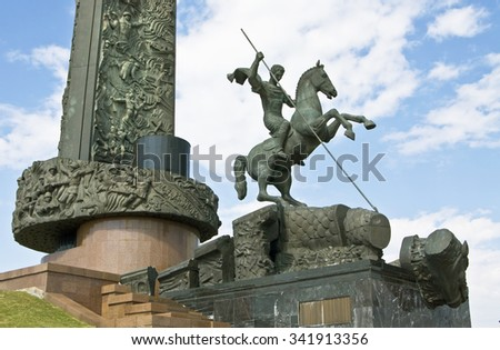 MOSCOW - MAY 22, 2010: monument to St. George on Poklonnaya hill, has been erected in 1995 year. - stock photo