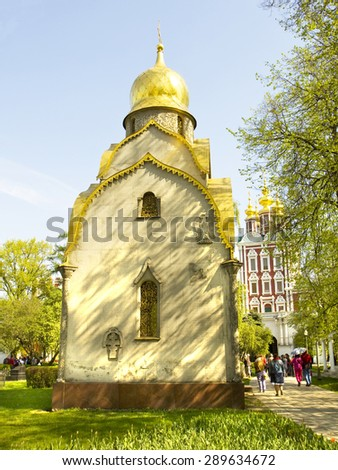 MOSCOW - MAY 02, 2014: Novodevichy monastery, has been built in 1524. - stock photo