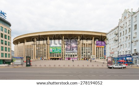 MOSCOW - MAY 11: Olympic Stadium building on Olympic Avenue on May 11, 2015 in Moscow. Olympic is one of the largest indoor sports and concert complex in Russia and Europe. - stock photo
