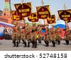 MOSCOW - MAY 9: Participants of the Military Parade on 65th anniversary of Victory in Great Patriotic War on May 9, 2010 on Red Square in Moscow, Russia - stock photo