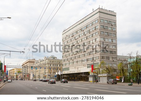 MOSCOW - MAY 11: Slava Zaitsev Fashion House (tall building on the right) in Prospect Mira Street on May 11, 2015 in Moscow. Slava Zaitsev is an outstanding Russian fashion designer. - stock photo