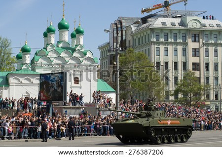 MOSCOW - MAY 9, 2015: The BMD-4 (Combat Vehicle of the Airborne) is an IFV. Moscow Victory Day Parade to commemorate the 70th anniversary of Victory in Great Patriotic War. Red Square, Russia.
