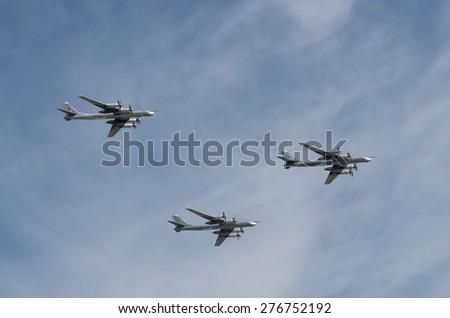 MOSCOW - MAY 9: Three bomber TU-95MS on parade devoted to 70th anniversary of victory in the Great Patriotic war on May 9, 2015 in Moscow. - stock photo