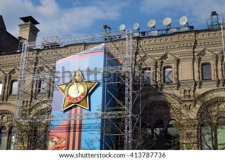 MOSCOW - MAY 01, 2016: View of the Red Square in Moscow decorated for May Day (Spring and Labor Day). Many people walk on the Red Square.