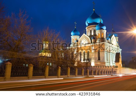 Moscow. Monastery. The magnificent Cathedral of the monastery.