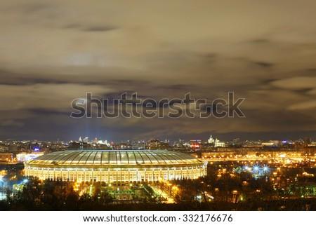 Moscow night - stock photo