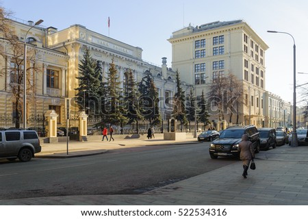 MOSCOW - NOVEMBER 22: Central Bank of Russian Federation in Neglinnaya Street on November 22, 2016 in Moscow. Central Bank of Russia founded in 1860 as State Bank of the Russian Empire.
