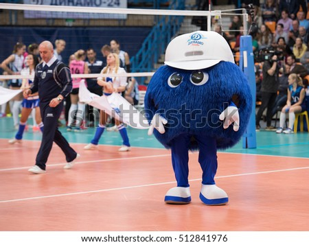 MOSCOW - NOVEMBER 2, 2016: Mascot of Dynamo Moscow on game Dynamo MSK vs Dynamo KZN on Russian National wemen Volleyball tournament on November 2, in Moscow, Russia, 2016
