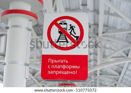 MOSCOW - NOVEMBER 1: 