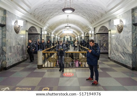 MOSCOW - NOVEMBER 08: People at Kurskaya station on November 08, 2016 in Moscow Metro. Kurskaya station is on Arbatsko-Pokrovskaya Line Line of Moscow Metro.