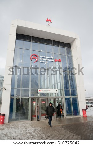 "MOSCOW - NOVEMBER 1: People come out of ""Izmaylovo"" station vestibule of Moscow Central Circle (MCC) on November 1, 2016 in Moscow. MCC was opened to passengers on 10 September 2016."