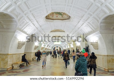 MOSCOW - NOVEMBER 14: People walk at Belorusskaya station on November 14, 2016 in Moscow Metro. Belorusskaya station is on Koltsevaya Line of Moscow Metro.