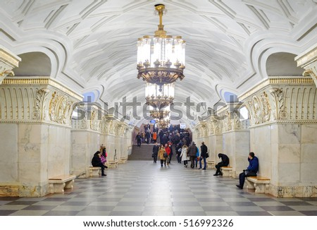 MOSCOW - NOVEMBER 14: Prospekt Mira station on November 14, 2016 in Moscow Metro. Krasnopresnenskaya station is on Koltsevaya Line of Moscow Metro.
