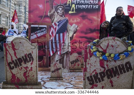 "MOSCOW, 07 NOVEMBER, 2015: Russian Communists installation showed ""American democracy"" during demonstration to mark the 98th anniversary of the Bolshevik revolution in Moscow, Russia - stock photo"