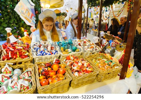 MOSCOW - NOVEMBER 22: Saleswomen and buyers at the New Year Fair in GUM on November 22, 2016 in Moscow. GUM is large shopping mall in the center of Moscow.