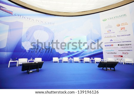 MOSCOW - NOVEMBER 14: Stage before Forum Small Business - New Economy, dedicated to 10th anniversary of organization OPORA of RUSSIA, on November 14, 2012 in Moscow, Russia.