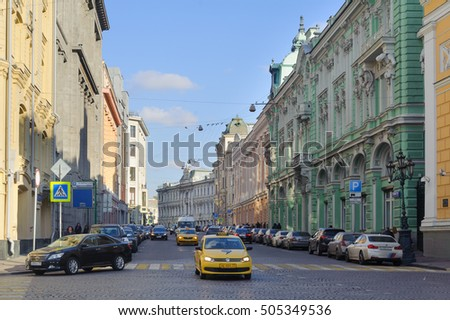 MOSCOW - OCTOBER 25: Buildings and cars on Ilinka street on October 25, 2016 in Moscow. Ilinka is one of the oldest streets in Moscow.