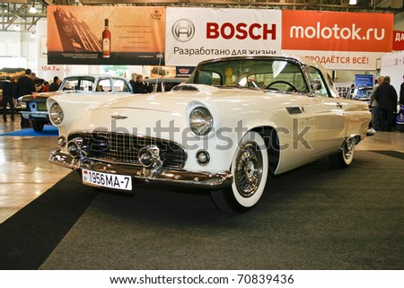 MOSCOW - OCTOBER 08: Ford Thunderbird 1956 at the Moscow Exhibition of technical antiques on October 08, 2010 in Moscow, Russia. - stock photo