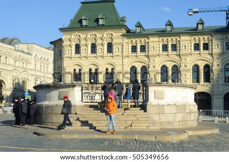 MOSCOW - OCTOBER 25: Lobnoye Mesto on Red Square on October 25, 2016 in Moscow. Lobnoye mesto is stone platform situated on Red Square in front of Saint Basil's Cathedral.