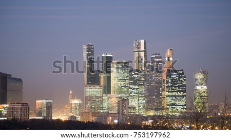 Moscow, - October, 2017. View of Moscow International Business Centre in the evening