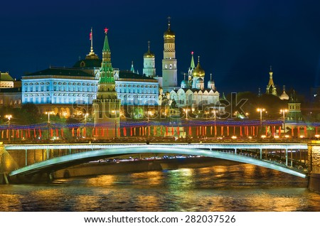 Moscow on the eve of a holiday. View of Bolshoy Kamenny Bridge (the Greater Stone Bridge) and Kremlin from the Patriarch bridge. Russia - stock photo