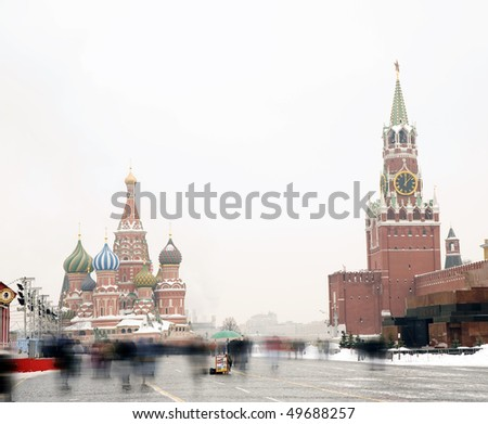 Moscow Red Square - stock photo